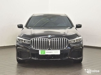 Объявление о продаже BMW 7 Long M760Li xDrive M Sport by Individual 6.6 AT 4x4 2020 г. г.